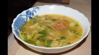 Суп с тушенкой!!!!!МЕГА ВКУСНО И БЫСТРО!!!!!!!!!!!