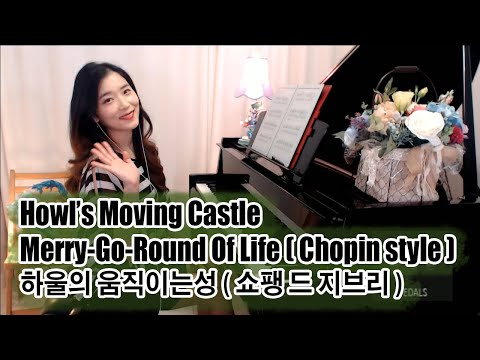 howl's-moving-castle-ost---merry-go-round-of-life(-chopin-style-arrangement-)-chopin-de-ghibli