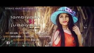 LAMBIYAN SI JUDAIYAN | Raabta | Arijit Singh | Female Version | Richa Sharma