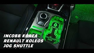 인코브(INCOBB KOREA)RENAULT KOLEO…