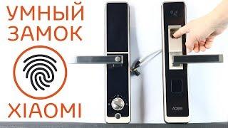 видео Электронные замки на дверь установка цена