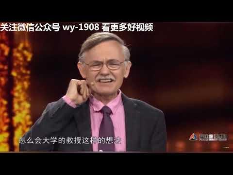 看厦门大学外籍教授评价中国:外国人如果真的了解中国,会很佩服中国人!