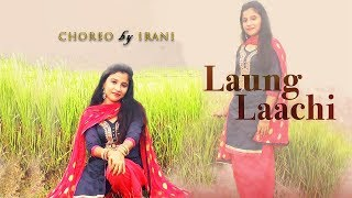Laung Laachi dance choreography|Dance covered by IRANI|Crazy about da be