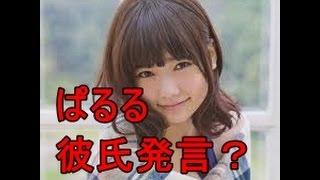 "AKB48・島崎遥香の仰天""彼氏""発言!? ファン離れの「フルコース」でアイ..."