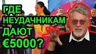 Скотское российское государство и зачем от него бежать / Артемий Троицкий