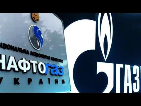 Россия ответила на предложение Украины отдать долг газом