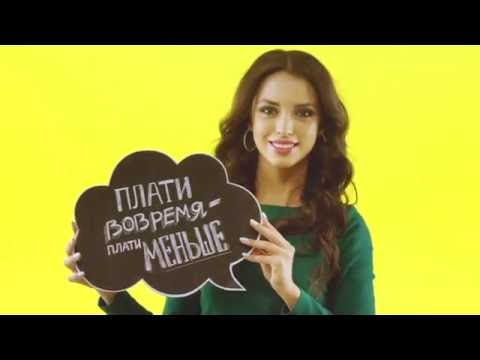 Видеоролик Банка Хлынов | РосВидео