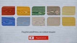 Креативный метод покраски брашированного дерева маслами, часть 1. Белая основа(, 2014-02-26T18:37:45.000Z)