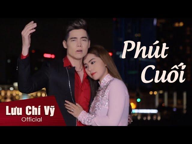 Phút Cuối | Lưu Chí Vỹ | Official MV