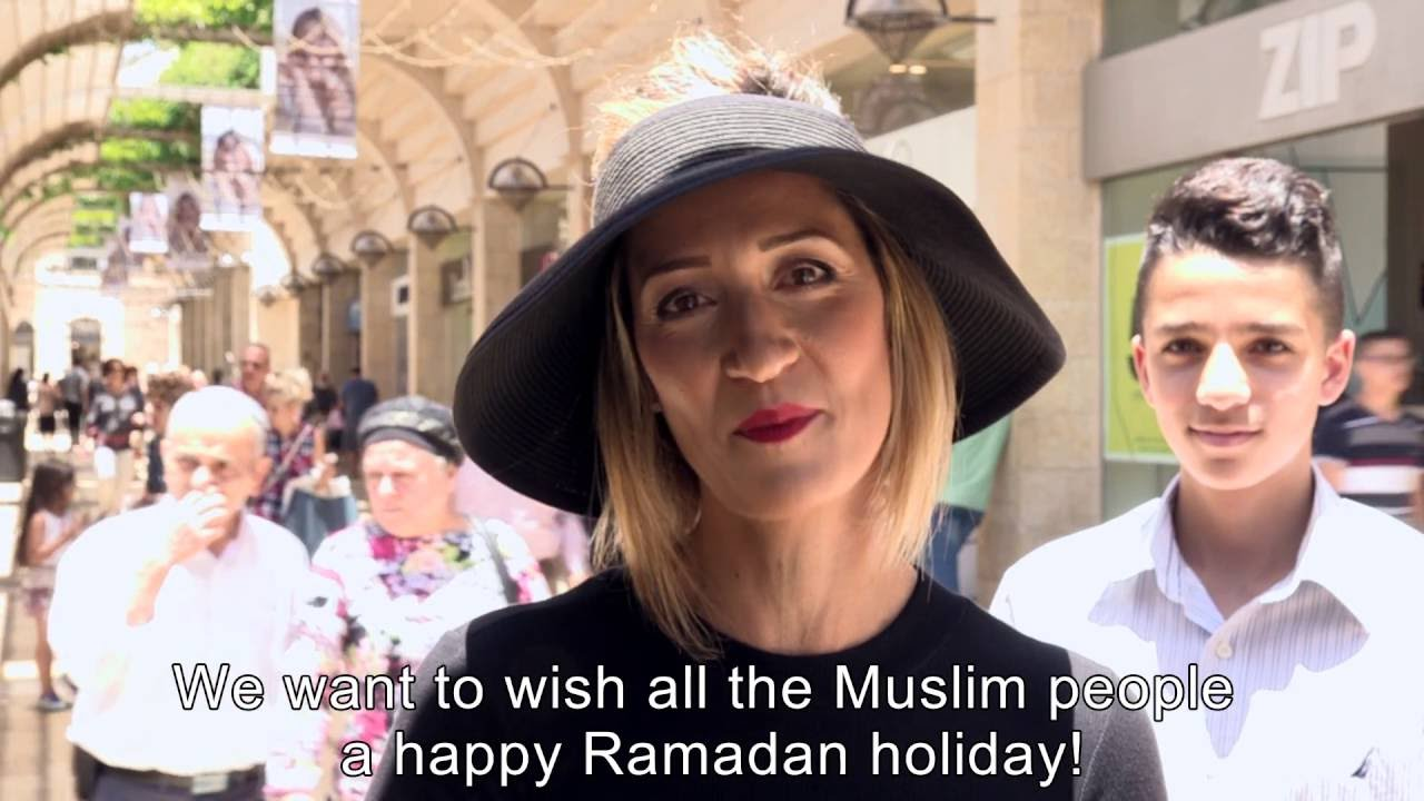 Israelis Greet Muslims For A Blessed Ramadan Youtube
