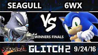 glitch 2 brawl circa   6wx sonic sheik vs vexx   seagull wolf ssbb winners finals