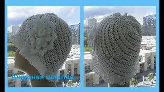 "Летняя шляпка ""Узор по спирали"".Crochet summer hat ( шапки #83)"