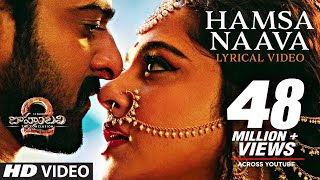 vuclip Hamsa Naava Full Song With Lyrics - Baahubali 2 Songs | Prabhas, Anushka, MM Keeravani