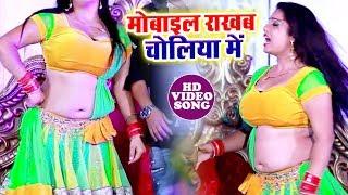 Deepak Dildar ने कहा 2019 में हर DJ पर यही गाना बजेगा - Dar Kekra Se Ba - Bhojpuri Song