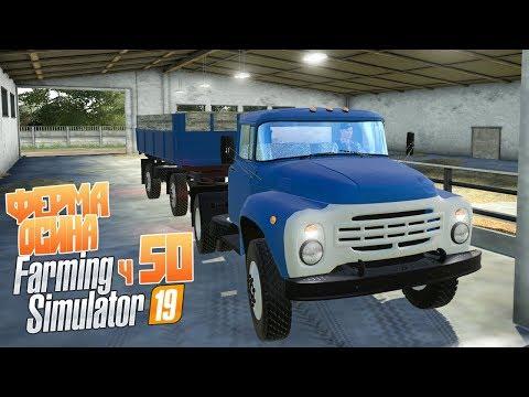 Построили сарай Запускаем свиноферму - ч50 Farming Simulator 19