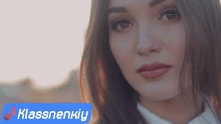 Максим Лесников - Не моя любовь