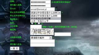 [TuT] Rejestracja na ZZYt2