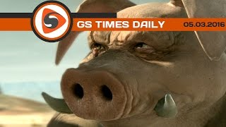GS Times [DAILY]. Beyond Good & Evil 2, Forza, Quantum Break