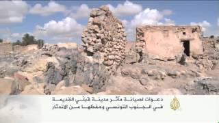 دعوات لصيانة مدينة قبلي الأثرية جنوبي تونس