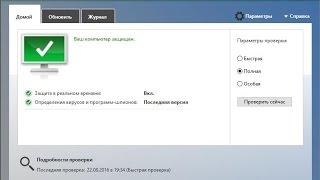 видео Что выбрать: защитник windows 10 или антивирус