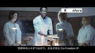 RAJA | Osaka Expo 2025 |