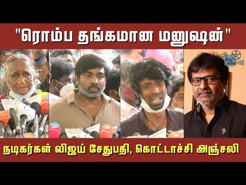 actors-vijay-sethupathy-kottachi-chittu-kuruvi-pay-last-respect-to-vivek-rip-vivek-sir