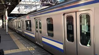 E217系クラY-24編成+クラY-127編成千葉発車