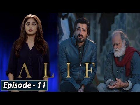 ALIF - Episode 11    English Subtitles    14th Dec 2019 - HAR PAL GEO