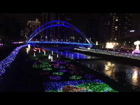 Taoyuan Lantern Festival 2018 (Luzhu District)