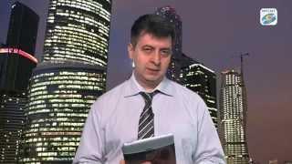 Бухгалтерский вестник ИРСОТ. Выпуск 50. Готовимся к новой декларации по НДС