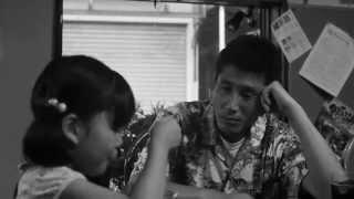 『お盆の弟』 2015年7月25日(土)より新宿K's cinemaにて公開 大崎章監督...