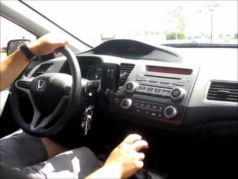 Driving A Manual Car Properly 2008 Honda Civic Si Heel