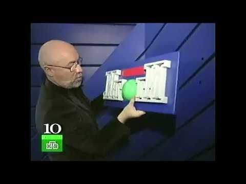 Семён Левин о логотипе НТВ
