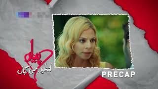 Pyaar Lafzon Mein Kahan Episode 29 Promo