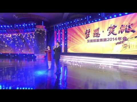 Chairman Li Giving the Speech