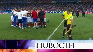 Сборная России проиграла Хорватии и покидает чемпионат.