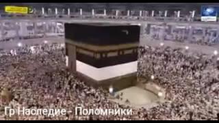 Гр Наследие нашид 2016 - Поломники
