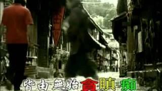 ÂM NHẠC MẾN TẶNG SƯ HUYNH XD HOA MAI
