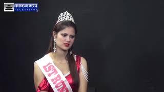 Title Winner / Kasthamandap Television