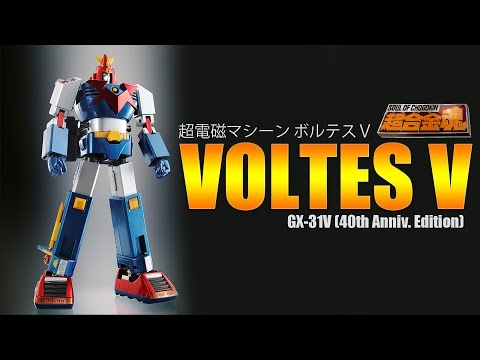 Soul of Chogokin GX-31V Voltes V 40 Anniv. Version Diecast robot figure review