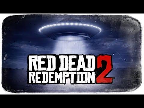 ГДЕ НАЙТИ НЛО В RED DEAD REDEMPTION 2