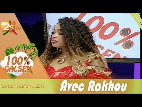 100% GALSEN AVEC OUMOU SOW & LES AMAZONES - 06 SEPTEMBRE 2017