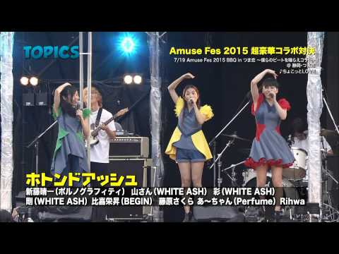 Perfume JCD 2015.7.26