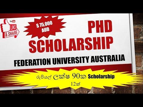 රුපියල් ලක්ෂ 90 ක Scholarship 12 ක් | PHD Scholarship - Federation University Australia