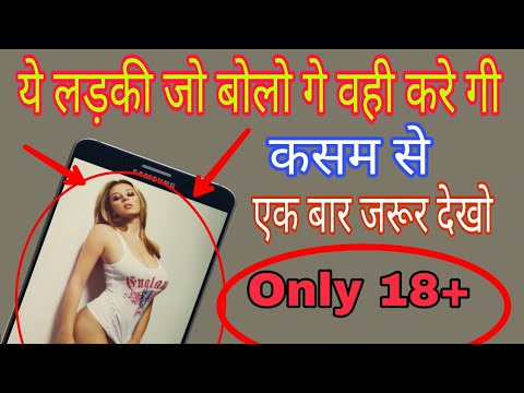 Free mobile sexy movie