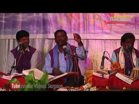 रोमित कुमार ध्रुव रामायण भाग 2 |  अखण्ड नवधा रामायण समारोह लक्ष्मी चौक चिंगराज पारा बिलासपुर 2017