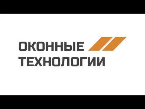 Smolensk REHAU