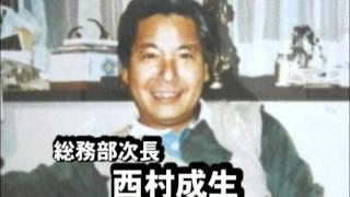 1995年ナトリウム漏洩事故のビデ...