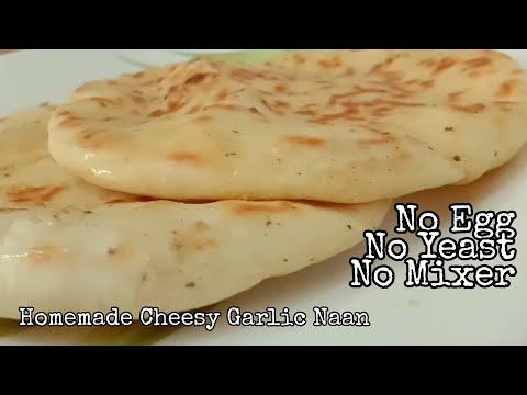 homemade-cheesy-garlic-naan-(no-egg,-no-yeast-&-no-mixer)-naan-cheese-garlic-#cheesynaan-#naancheese