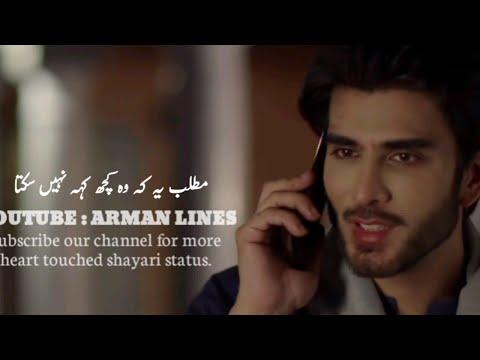 khuda-aur-muhabbat-season-3-|-feroz-khan-&-iqra-aziz-saad-dialogue-|-saad-dialogue-status-2021